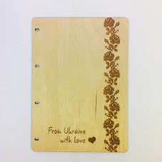 """Блокнот А5 """"Орнамент"""" з фанери на кільцях. Записна книжка. Альбом для малювання. Щоденник."""
