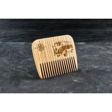 """Гребінь для бороди """"Мінівен"""" з натурального дерева"""